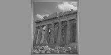 Atény,  obraz digitálne tlačený